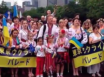 Токіо: Гімн України