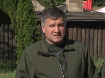Аваков об освобождении зданий МВД в Донецке, 01.07.2014
