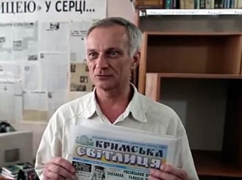 In the Crimea «Krymska Svitlytsa» (the only Ukrainian-language newspaper) evicted from the building