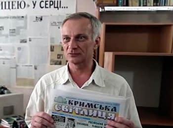 У Криму єдину україномовну газету «Кримська світлиця» виселяють із будівлі