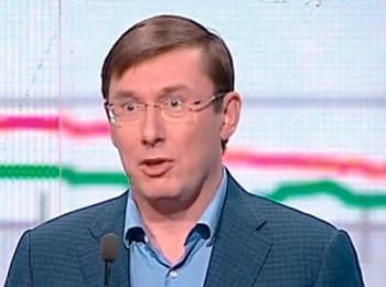 Юрій Луценко: АТО треба було починати з Верховної Ради