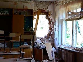 Краматорськ: Снаряд потрапив у школу (01.07.2014)