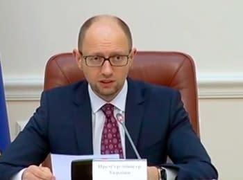 Яценюк направляє в зону АТО спецкомісію - перевірити, як використовуються виділені Урядом кошти (02.07.2014)