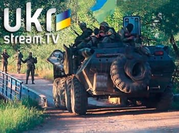 """""""Donbas"""" battalion - before the shooting started"""