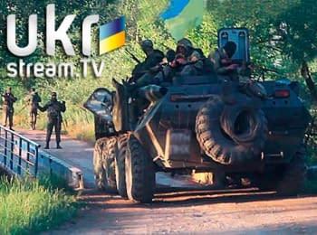 """Батальйон """"Донбас"""" - до початку вогню!"""