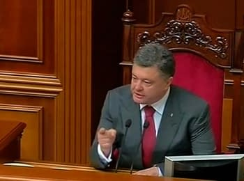 Poroshenko hit the fist on the table while talked about army in Parliament (July 3, 2014)