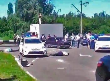 В Донецке расстреляли трёх сотрудников ГАИ, 03.07.2014 (18+)