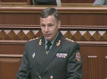 Valery Heletey became Defense Minister of Ukraine, on July 3, 2014