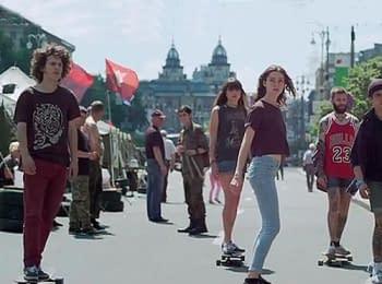 Британська рок-група зняла кліп у Києві