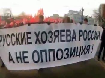«Кто не прыгает - тот …» - придумано в России
