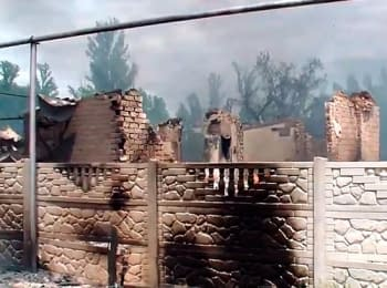 Станица Луганская: После обстрела (02.07.2014)