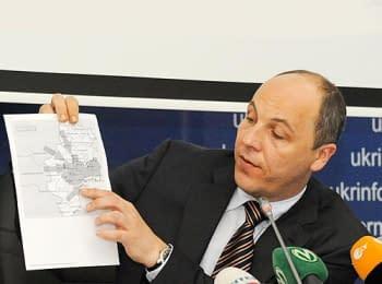 Информация о ходе АТО в Украине - пресс-конференция