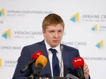 Глава «Нафтогаза» о конфликте с Россией и легитимности реверса газа из Европы (04.07.2014)