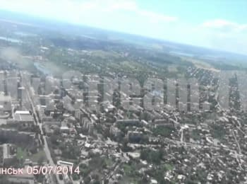 Slovyans'k is cleared from terrorists. Video of UAV (drone aircraft), July 5, 2014