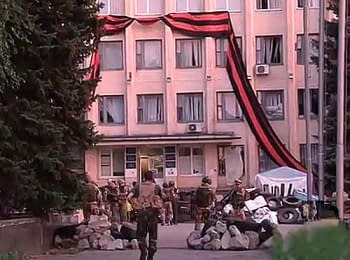 Краматорск очищен от террористов (05.07.2014)