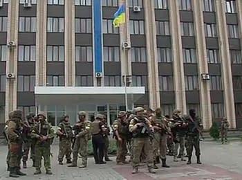 Артемовск очищен от террористов, в городе поднят флаг Украины (06.07.2014)