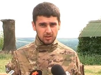 "Commander of the battalion ""Kyiv-1"": We declare hunting for Hirkin (Strelkov)"