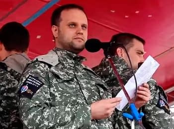 Donets'k: Meeting of separatists, on July 6, 2014