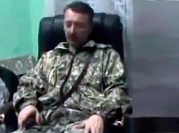 Гіркін (Стрєлков): «Ми будемо продовжувати бойові дії»