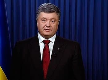 Comment of the President of Ukraine regarding liberation  of Slovyans'k from gunmen (July 5, 2014)