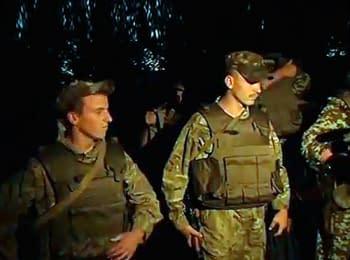 В зону АТО поступили бронежилеты для военнослужащих