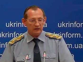 Пограничники планируют модернизировать границу с РФ