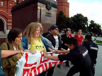 """""""Glory to Ukraine"""" and """"La-la-la"""" near the Kremlin - a protest in support of the Russian political prisoners on Manezhnaya Square in Moscow (July 6, 2014)"""