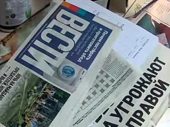 Неизвестные в масках разгромили редакцию газеты «Вести», 05.07.2014