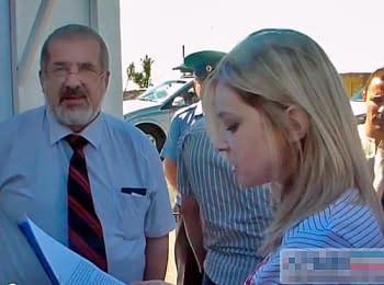 Рефат Чубаров прокурору Поклонській: Не розумію російську мову