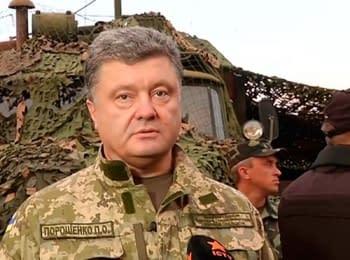 Порошенко: Славянск возвращается к нормальной жизни