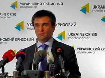 Павло Клімкін про Угоду з ЄС, про Медведчука, Олега Сенцова та Надію Савченко