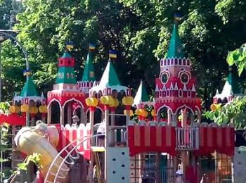 Unusual playground in Kharkiv