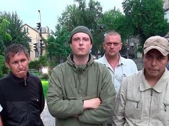 Донецьк: Добровольці з Росії