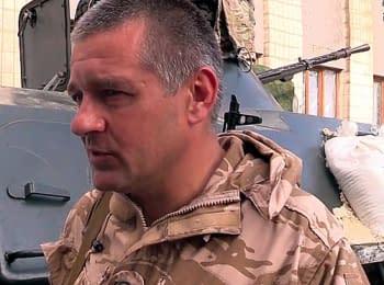 Командир батальона «Артемовск» о боях и помощи местных жителей