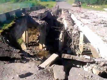 Сіверськ: Підірваний міст (10.07.2014)