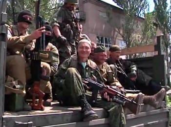 Боевики в Донецке: Бронетехника и блокпосты (10.07.2014)