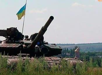 Ukrainian military surround Donets'k (July 10, 2014)