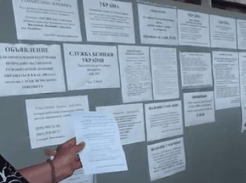 Ситуация в Славянске, 13.07.2014