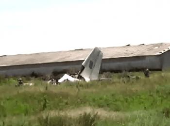 Луганщина: Відео ймовірно збитого терористами українського літака (18+ нецензурна лексика)