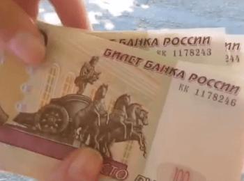 Спецпроект «Крым». Часть 1. Приезд
