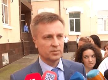 СБУ має докази причетності РФ до аварії Ан-26