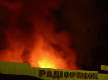 Київ: Пожежа на радіоринку (16.07.2014)