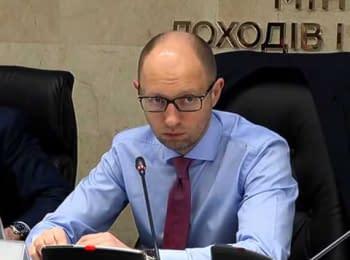 Яценюк: Події, які зараз відбуваються в Україні, Росія готувала ще з 2004 року