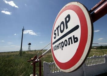 Anti-terrorist operation: On Donbas ongoing the battle along state border (July 16, 2014)