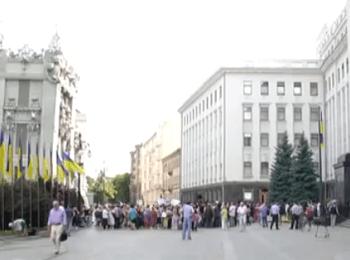 Пікет біля Адміністрації Президента: Матері вимагають ротації військових в зоні АТО (16.07.2014)