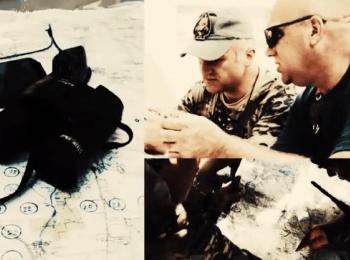 Разведчик батальона «Донбасс»