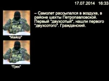 Security Service of Ukraine intercepted the conversation of terrorists about downed Boeing 777 (18+ Explicit language)
