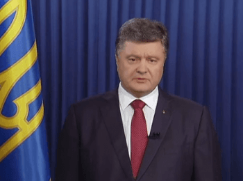 """Statement of the President of Ukraine Petro Poroshenko about downed Boeing of """"Malaysia Airlines"""", 17.07.2014"""