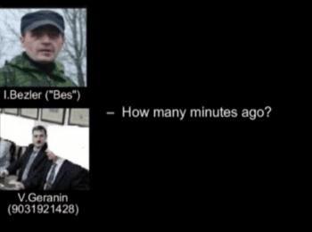 СБУ перехватила разговоры террористов о сбитом Боинге 777 (English subtitles)