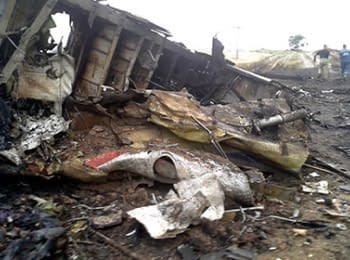 """""""Malaysia Airlines"""": Victims of the downed plane the Boeing 777 on Donbas"""
